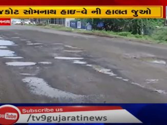 Rough and damaged Rajkot-Somnath highway troubles commuters