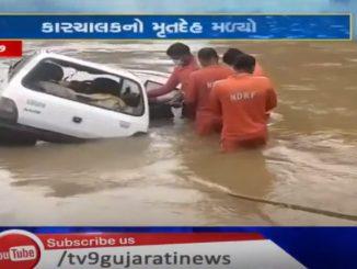 https://tv9gujarati.in/bhuj-ni-kharva-n…fad-prayas-karyo/