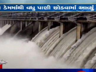 Mahisagar: 8 gates of Kadana dam opened to maintain rule level