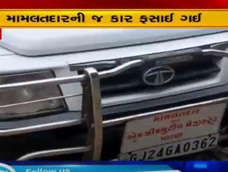 Mamlatdar's car gets stuck in pothole, Patan