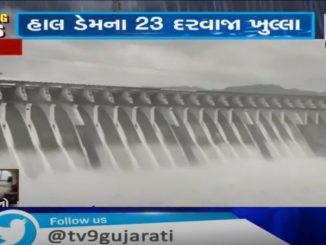 Water level of Narmada rises to 131.12 m, 23 gates opened