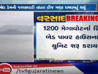 Water level of Narmada dam rises to 130.04 m