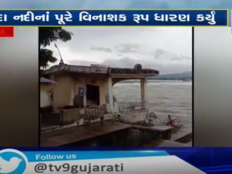 Narmadeshwar temple in Garudeshwar collapses due to heavy rainfall in the region