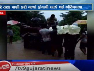 http://tv9gujarati.in/valsad-na-pardi-…akhi-mukvo-padyo/