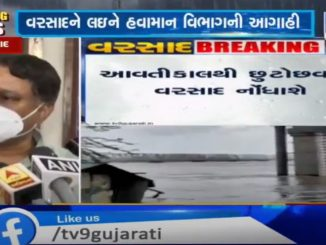 Rain intensity likely to decrease in Gujarat