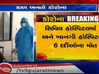 22 more die of coronavirus in Rajkot