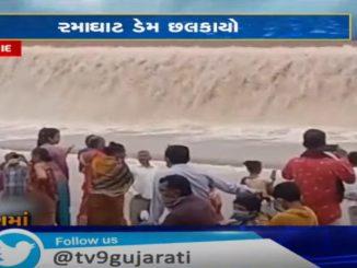 http://tv9gujarati.in/ghadhda-ni-ghelo…sade-jova-nikdya/