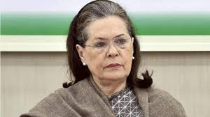 Sonia became the national president of the Congress