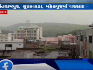 Heavy rains leave streets waterlogged in Mahisagar