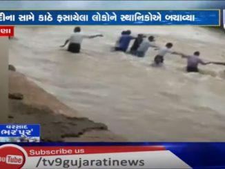 http://tv9gujarati.in/surendra-nagar-n…nu-karayu-rescue/