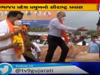 Gujarat BJP chief CR Patil offers prayers at Somnath temple