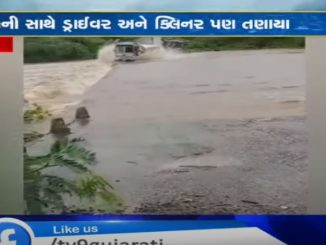 Gujarat Rains: Truck swept away in flowing river at Dahod, driver, cleaner missing