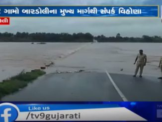 water released from Ukai dam, Haripura village causeway submerged