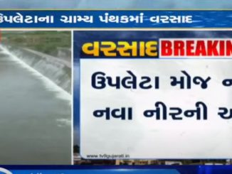 Moj river overflows following heavy rain in Rajkot