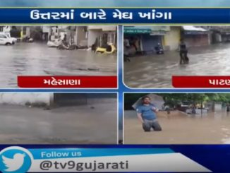 Heavy rain throws normal life out of gear in north Gujarat
