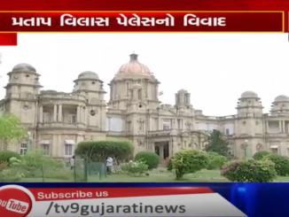 http://tv9gujarati.in/vadodara-na-prat…i-parivar-naaraj/
