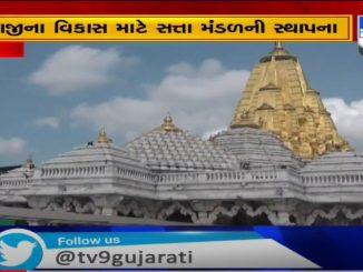 https://tv9gujarati.com/latest-news/ambaji-pilgrimag…slative-assembly-166789.html