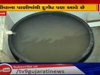 https://tv9gujarati.com/latest-news/ahmedabad-centra…c-water-purchase-169514.html