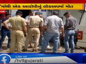 Ahmedabad: vejalpur police station ma custodial death thi chakchar muratko na parijano na police par gambhir aarop