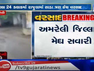 https://tv9gujarati.com/latest-news/rains-lashed-raj…-amreli-district-165388.html