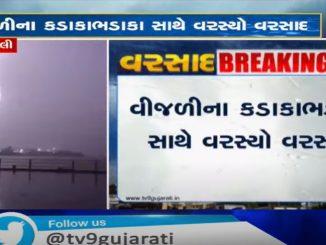 https://tv9gujarati.com/latest-news/lightning-strike…ned-by-lightning-165584.html