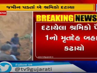 https://tv9gujarati.com/latest-news/gandhinagar-work…killed-gift-city-166917.html