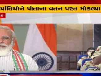 PM Modi praises IPS Om Prakash Jat's performance in lockdown