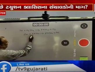 https://tv9gujarati.com/latest-news/the-plight-of-tu…to-start-classes-165880.html