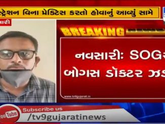 https://tv9gujarati.com/latest-news/fake-doctor-caught-in-navsari-165343.html
