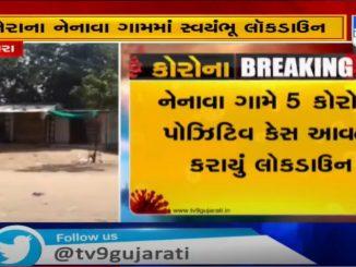 https://tv9gujarati.com/latest-news/banaskantha-nina…cases-registered-168183.html