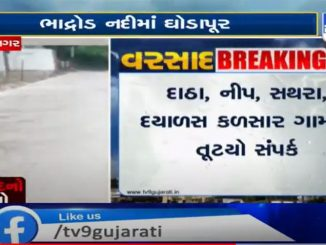 https://tv9gujarati.com/latest-news/ghodapur-in-bhad…th-many-villages-165405.html