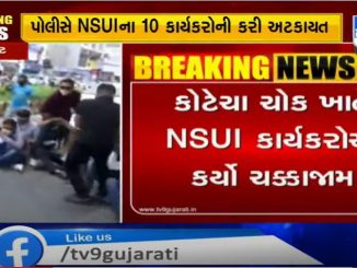Rajkot: NSUI workers hold chakka jam near Kotecha Chowk with demand of school fee waiver, detained
