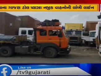 Rajasthan ma shikshko nu ugra aandolan Uttar Gujarat ma vahanvyavhar par asar