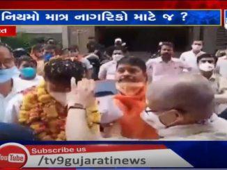 https://tv9gujarati.com/latest-news/bjp-leader-socia…-rules-forgotten-170521.html