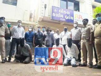 Andhadhundh 7 round firing kari textile engineer e 27 lakh ni kari loot 4 lutaru o police na sankanja ma