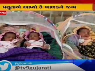 Woman gives birth to 3 infants in Sayla's Devgadh