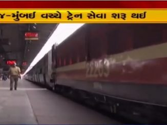 Kutch MP Vinod Chavda thanks railway dept for Bhuj to Mumbai train service