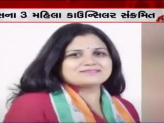 Four women councilor tested positive for coronavirus, Vadodara Vadodara ma 4 mahila councilor corona thi sankramit