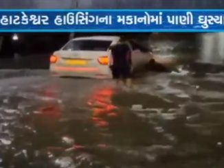 Late night rain brings inconvenience for commuters in Ahmedabad Ahmedabad ma anradhar varsad hatkeshwar vistar bet ma fervayo makano ma gusya pani