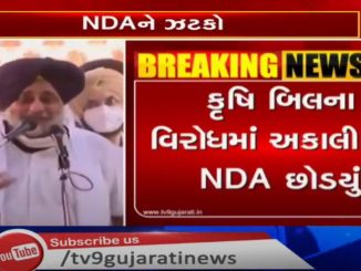 Akali Dal breaks with NDA, leaves NDA in protest of agriculture bill