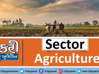 https://tv9gujarati.com/latest-news/agar-jo-agrikalc…va-ahi-klik-karo-168307.html