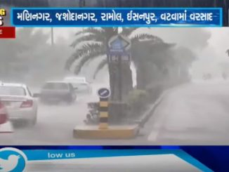 Eastern parts of Ahmedabad receiving rain showers
