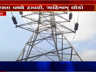 Mobile towers irk Punagaam residents Surat