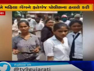 Lady gang nabbed in Vadodara for forcibly collecting money from vehicle riders on highway