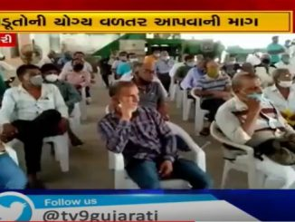 Navsari farmers threaten protest demand fair compensation against land allocated for bullet train