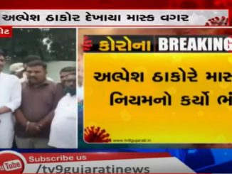 Thakor Sena leader Alpesh Thakor seen roaming without mask Rajkot