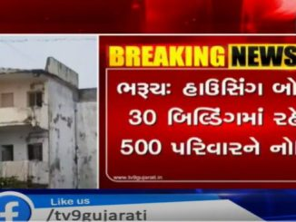 Bharuch 500 families of 30 dilapidated buildings given notice to vacate homes to avert mishap