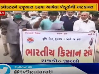 Farmers detained whiles staging protest demanding to start procurement process from Navratri Rajkot