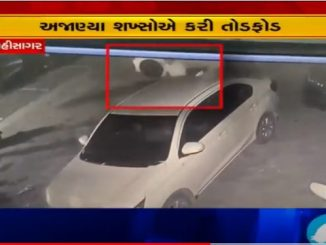 Assailants ransacked BJP leader Mukesh Shuklas car in Mahisagar