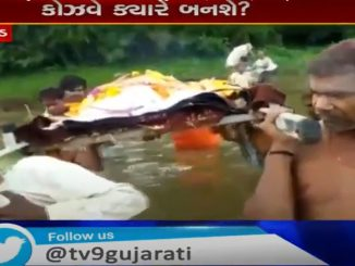 Funeral procession being taken out amidst water logged road Navsari
